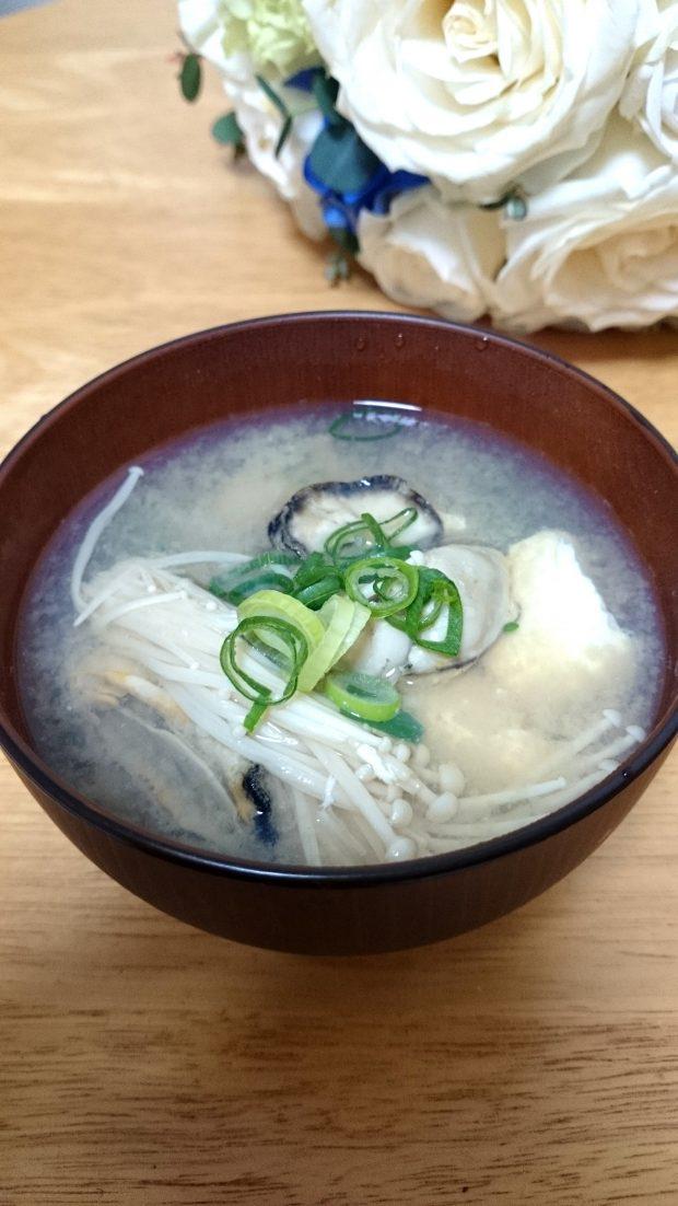 モニター様からのレシピ集「牡蠣のお味噌汁」
