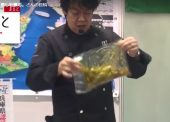 「山下シェフが教える!播磨牡蠣の醤油オリーブ漬け!」