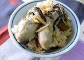 モニター様からのレシピ集「牡蠣ご飯」